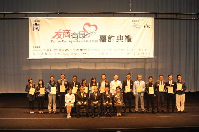 Charlen Chan accepting the award on behalf of Intercruises Hong Kong